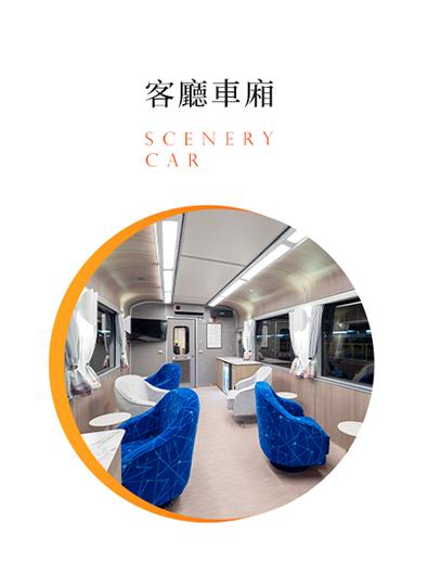 公-車廂內03