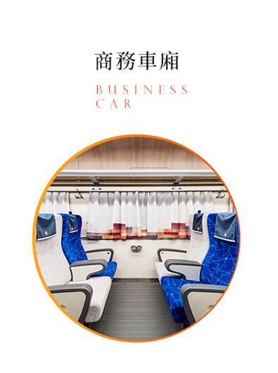 公-車廂內02