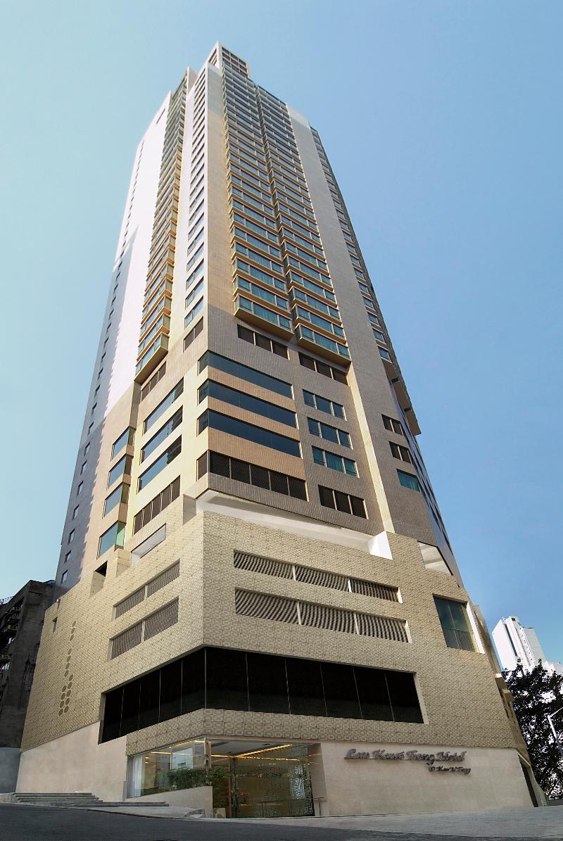 蘭桂坊酒店,LAN KWAI FONG HOTEL @ KAU U FONG