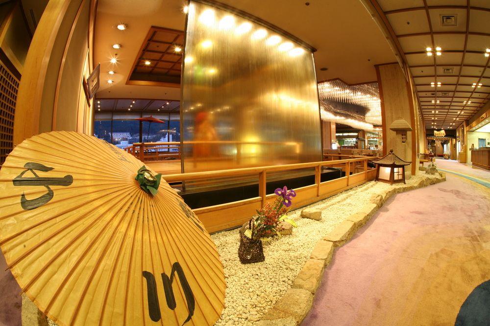 小川屋飯店,OGAWAYA